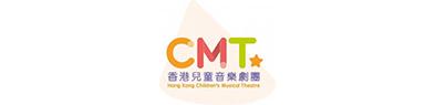 香港兒童音樂劇團