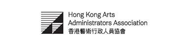 香港藝術行政人員協會