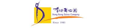 香港舞蹈團