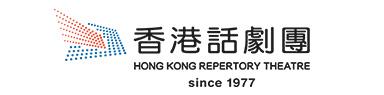 香港話劇團
