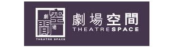 theatrespace