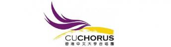 香港中文大學合唱團